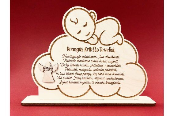 Medinė PADĖKA krikšto tėveliams (debesėlis su kūdikiu)