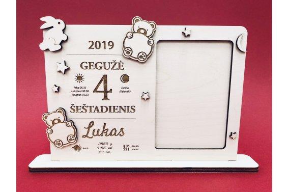 Vaikiškas rėmelis su kalendoriaus lapeliu (1 foto)